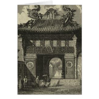 Temple impérial asiatique dans noir et le blanc carte de vœux