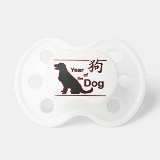 Tétine Année du chien - nouvelle année chinoise