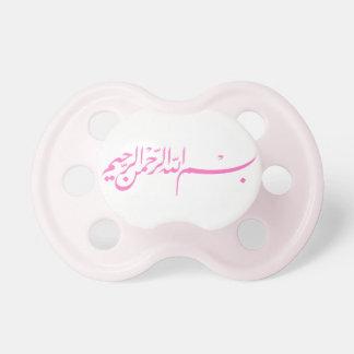 Tétine de Bismillah pour le bébé