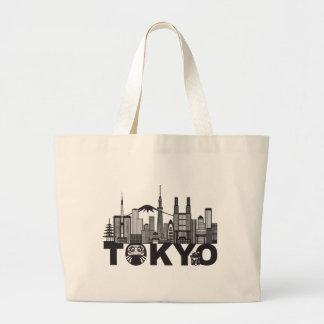 Texte d'horizon de ville de Tokyo noir et blanc Grand Sac