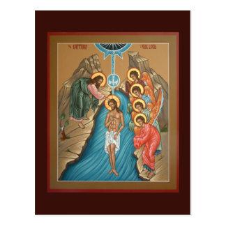 Theophany de carte de prière du Christ