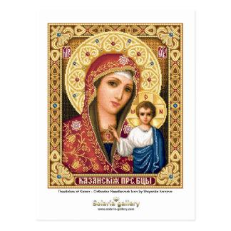 Theotokos de Kazan - carte postale