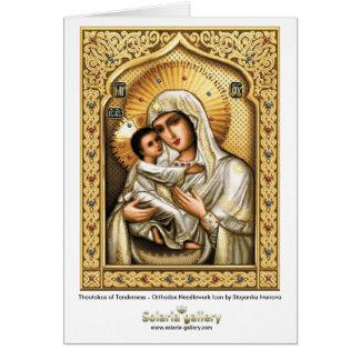 Theotokos de tendresse - carte de voeux