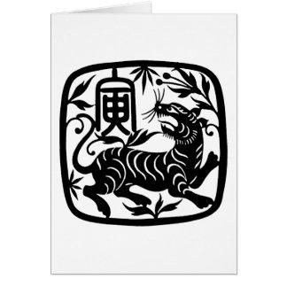 Tigre de coupe de papier chinois carte de vœux