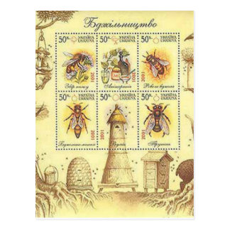Timbre ukrainien de l'apiculture carte postale