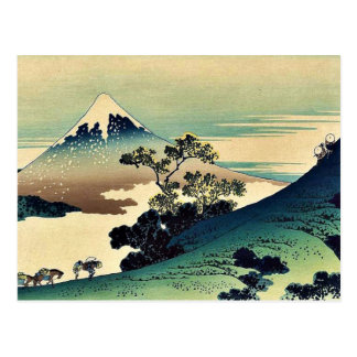 Toge d'inume de Koshu par Katsushika, Hokusai Ukiy Carte Postale
