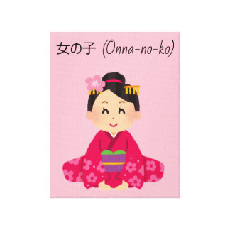 Toile 女の子 (Onna-aucun-ko)