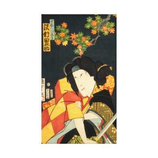Toile Acteur japonais (#6) (copie vintage de Japonais)