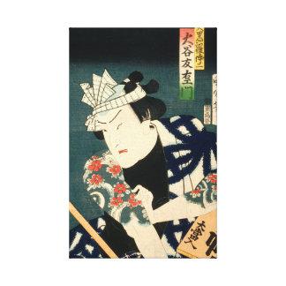 Toile Acteur japonais (#8) (copie vintage de Japonais)