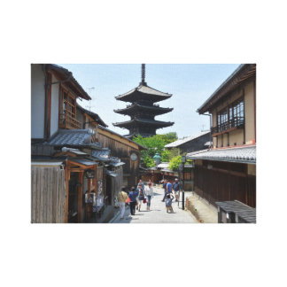 Toile Affiche de Kyoto Gion Japon