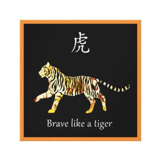 Toile chinoise de zodiaque - bravez comme un tigre