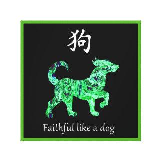 Toile chinoise de zodiaque - fidèle comme un chien