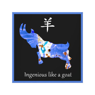 Toile chinoise de zodiaque - ingénieuse comme une