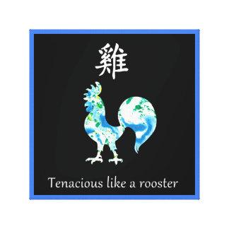 Toile chinoise de zodiaque - tenace comme un coq