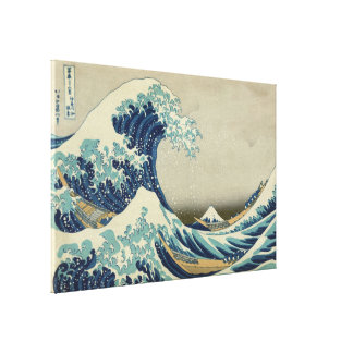 Toile Grande vague de Hokusai outre de cru GalleryHD de
