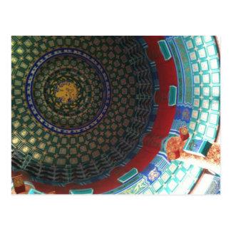 Toit culturel chinois de centre cartes postales