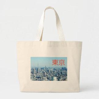 Tokyo, Japon Grand Tote Bag