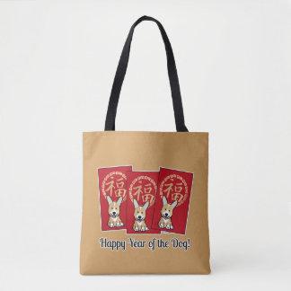 Tote Bag Année chanceuse de corgi d'enveloppe rouge