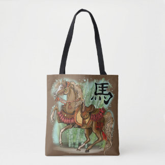 Tote Bag Année chinoise de zodiaque du cheval
