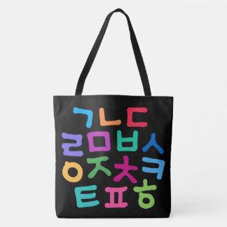 Tote Bag Coréen le Hangeul