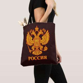 Tote Bag Double Eagle dirigé russe impérial
