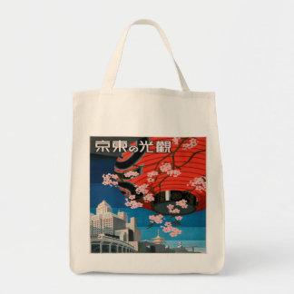 Tote Bag Épicerie vintage d'affiche de voyage de Tokyo