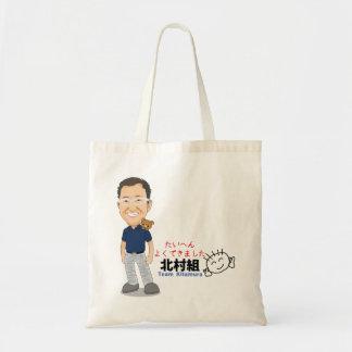 Tote Bag Équipe Kitamura Fourre-tout de base