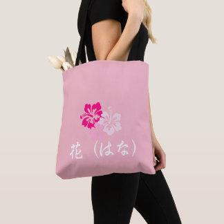 Tote Bag Fleur