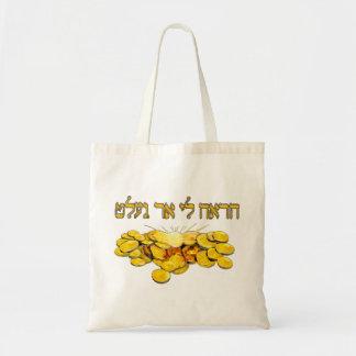 Tote Bag Montrez-moi le Gelt dans l'hébreu