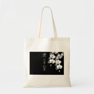 Tote Bag Orchidées japonaises dans le noir