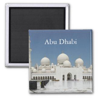 Tourisme vintage de voyage d'Abu Dhabi Magnet Carré