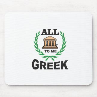 tout le Grec à moi Tapis De Souris