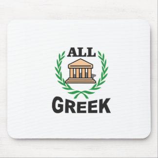 tout le Grec ouais Tapis De Souris