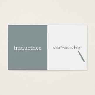 Traducteur personnalisable cartes de visite