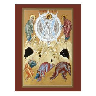 Transfiguration du seigneur Prayer Card Cartes Postales