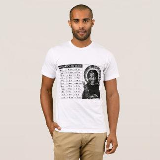 Trente-troisième T-shirt de leçon de degré