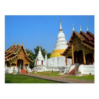 Trésors asiatiques - temples en carte postale de