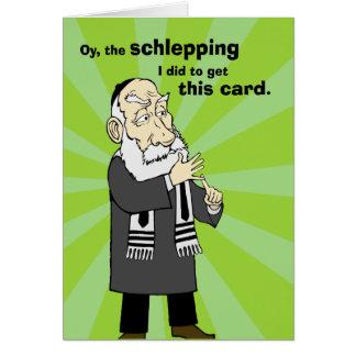 Trimbaler la carte de Rosh Hashanah