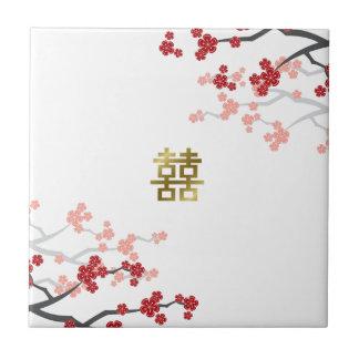 Tuile chinoise de mariage bonheur rouge de Sakura Petit Carreau Carré
