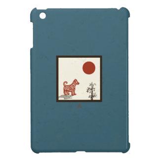 Tuile de chien de kanji étui iPad mini