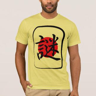 Tuile de kanji d'Enigma T-shirt