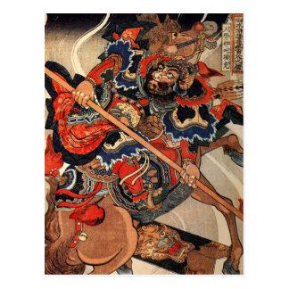 Ukiyo-e vintage de bois de graveur de guerrier carte postale