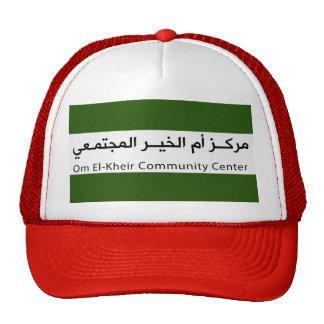 Um casquette de résistance de Khair d'Al