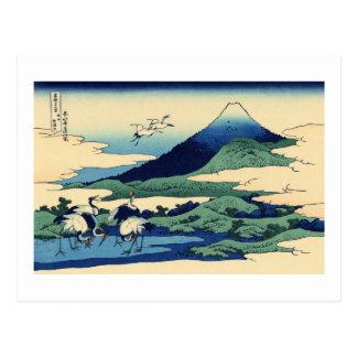 Umegawa dans la province de Sagami Carte Postale