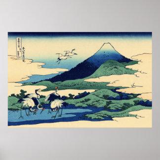 Umegawa dans la province de Sagami Posters