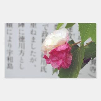 Un blanc, une fleur rose et caractères japonais autocollants rectangulaires