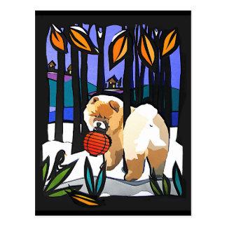 Une carte postale TÔT de bouffe de NEIGE