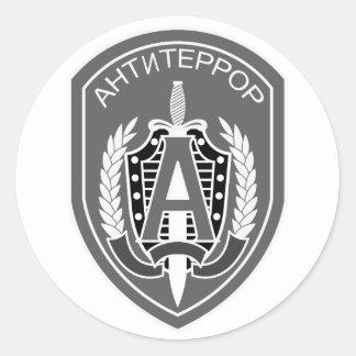 Unité d alpha de Sptsnaz Autocollants Ronds