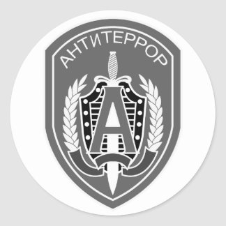 Unité d'alpha de Sptsnaz Sticker Rond