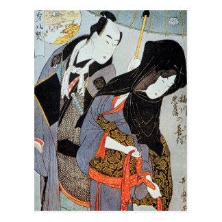 Utamaro : Amants, 1797 Carte Postale
